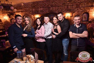 День именинника, 17 февраля 2018 - Ресторан «Максимилианс» Уфа - 51