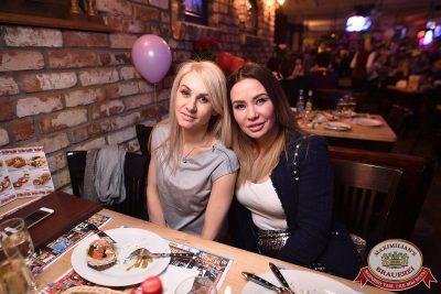 День именинника, 17 февраля 2018 - Ресторан «Максимилианс» Уфа - 53