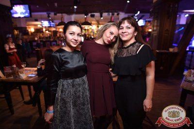 День именинника, 17 февраля 2018 - Ресторан «Максимилианс» Уфа - 54