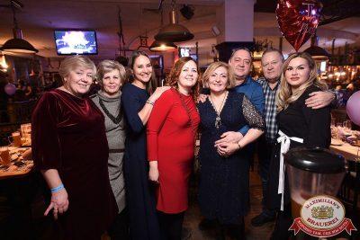 День именинника, 17 февраля 2018 - Ресторан «Максимилианс» Уфа - 55