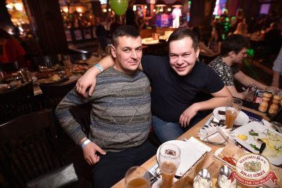 День именинника, 17 февраля 2018 - Ресторан «Максимилианс» Уфа - 56