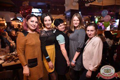 День именинника, 17 февраля 2018 - Ресторан «Максимилианс» Уфа - 58