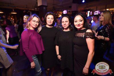 День именинника, 17 февраля 2018 - Ресторан «Максимилианс» Уфа - 61