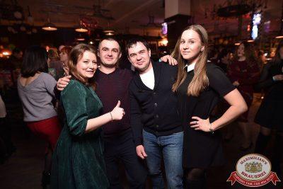 День именинника, 17 февраля 2018 - Ресторан «Максимилианс» Уфа - 63