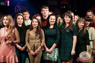 День именинника, 21 октября 2017 - Ресторан «Максимилианс» Уфа - 13