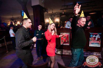 День именинника, 21 октября 2017 - Ресторан «Максимилианс» Уфа - 18