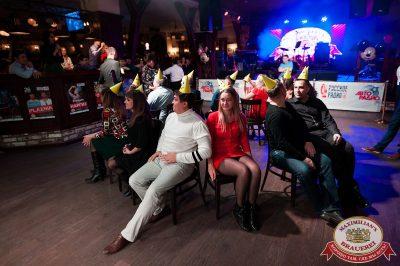 День именинника, 21 октября 2017 - Ресторан «Максимилианс» Уфа - 19