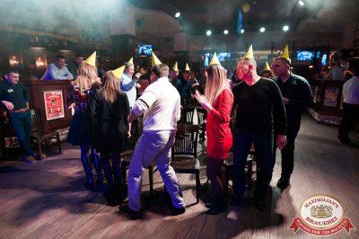 День именинника, 21 октября 2017 - Ресторан «Максимилианс» Уфа - 20