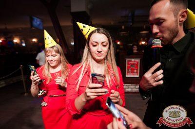 День именинника, 21 октября 2017 - Ресторан «Максимилианс» Уфа - 29