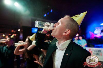 День именинника, 21 октября 2017 - Ресторан «Максимилианс» Уфа - 33