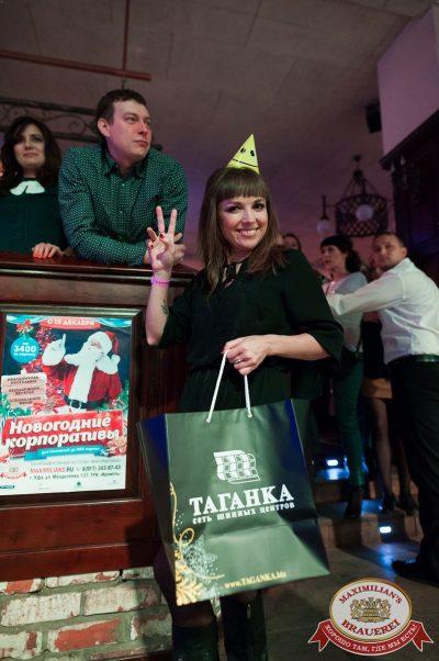 День именинника, 21 октября 2017 - Ресторан «Максимилианс» Уфа - 35