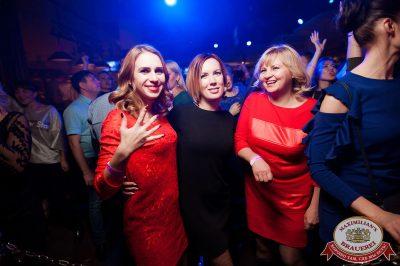 День именинника, 21 октября 2017 - Ресторан «Максимилианс» Уфа - 40