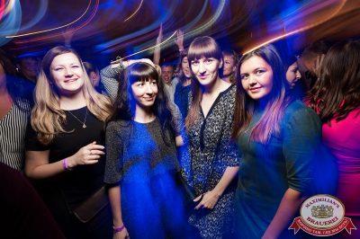 День именинника, 21 октября 2017 - Ресторан «Максимилианс» Уфа - 41