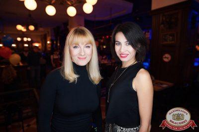 День именинника, 21 октября 2017 - Ресторан «Максимилианс» Уфа - 44