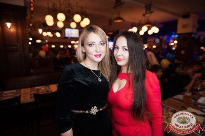 День именинника, 21 октября 2017 - Ресторан «Максимилианс» Уфа - 45