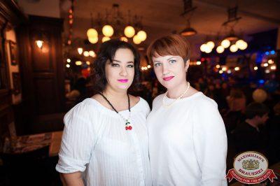 День именинника, 21 октября 2017 - Ресторан «Максимилианс» Уфа - 46