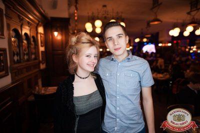 День именинника, 21 октября 2017 - Ресторан «Максимилианс» Уфа - 47