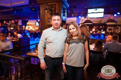 День именинника, 21 октября 2017 - Ресторан «Максимилианс» Уфа - 49