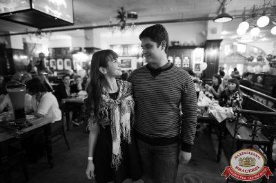 День именинника, 21 октября 2017 - Ресторан «Максимилианс» Уфа - 50