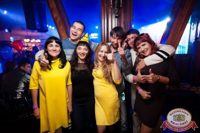 День именинника, 21 октября 2017 - Ресторан «Максимилианс» Уфа - 52