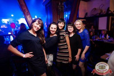 День именинника, 21 октября 2017 - Ресторан «Максимилианс» Уфа - 53