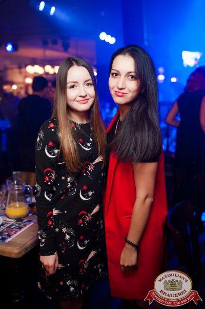 День именинника, 21 октября 2017 - Ресторан «Максимилианс» Уфа - 54