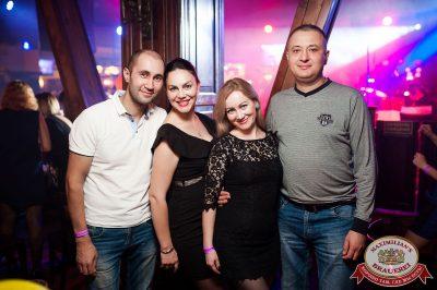 День именинника, 21 октября 2017 - Ресторан «Максимилианс» Уфа - 55