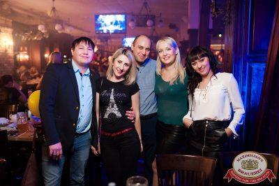 День именинника, 21 октября 2017 - Ресторан «Максимилианс» Уфа - 56