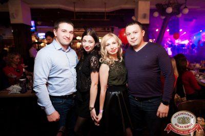 День именинника, 21 октября 2017 - Ресторан «Максимилианс» Уфа - 58