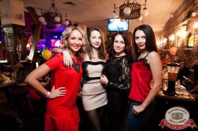 День именинника, 21 октября 2017 - Ресторан «Максимилианс» Уфа - 59