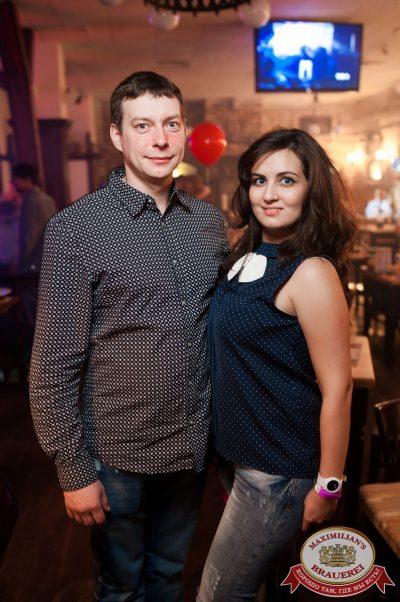 День именинника, 21 октября 2017 - Ресторан «Максимилианс» Уфа - 60