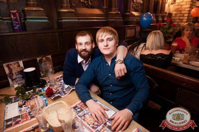 День именинника, 21 октября 2017 - Ресторан «Максимилианс» Уфа - 62
