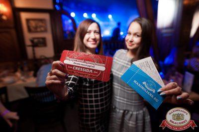 День именинника, 21 октября 2017 - Ресторан «Максимилианс» Уфа - 65