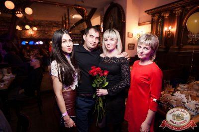 День именинника, 21 октября 2017 - Ресторан «Максимилианс» Уфа - 66