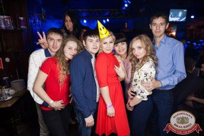 День именинника, 21 октября 2017 - Ресторан «Максимилианс» Уфа - 69