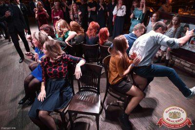 День именинника, 22 октября 2016 - Ресторан «Максимилианс» Уфа - 14