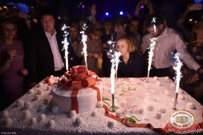 День именинника, 22 октября 2016 - Ресторан «Максимилианс» Уфа - 21