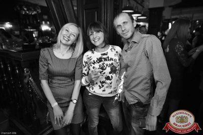 День именинника, 22 октября 2016 - Ресторан «Максимилианс» Уфа - 27
