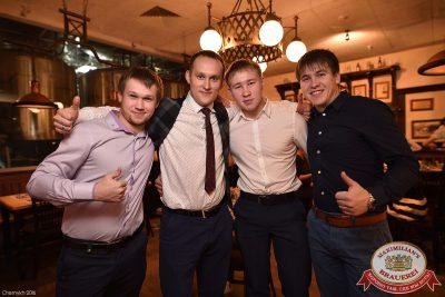 День именинника, 22 октября 2016 - Ресторан «Максимилианс» Уфа - 28