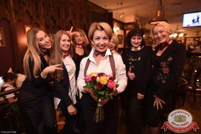 День именинника, 22 октября 2016 - Ресторан «Максимилианс» Уфа - 29
