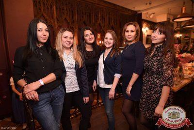 День именинника, 22 октября 2016 - Ресторан «Максимилианс» Уфа - 30
