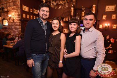 День именинника, 22 октября 2016 - Ресторан «Максимилианс» Уфа - 31