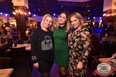 День именинника, 22 октября 2016 - Ресторан «Максимилианс» Уфа - 32
