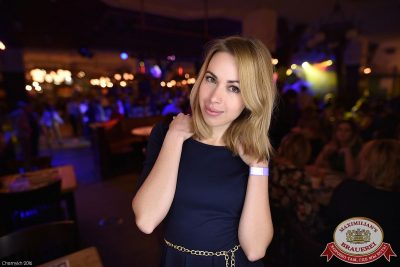 День именинника, 22 октября 2016 - Ресторан «Максимилианс» Уфа - 34