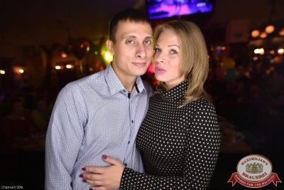 День именинника, 22 октября 2016 - Ресторан «Максимилианс» Уфа - 41