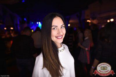 День именинника, 22 октября 2016 - Ресторан «Максимилианс» Уфа - 42