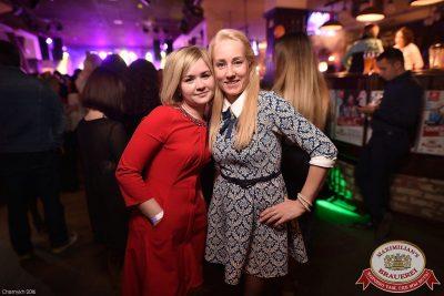 День именинника, 22 октября 2016 - Ресторан «Максимилианс» Уфа - 43