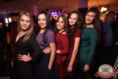 День именинника, 22 октября 2016 - Ресторан «Максимилианс» Уфа - 44
