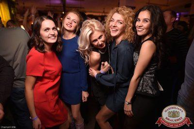 День именинника, 22 октября 2016 - Ресторан «Максимилианс» Уфа - 45
