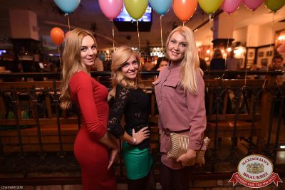 День именинника, 22 октября 2016 - Ресторан «Максимилианс» Уфа - 46